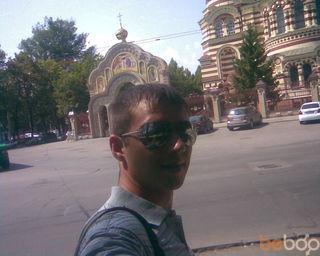 Rusya_XoXoJI