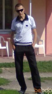 Serega590