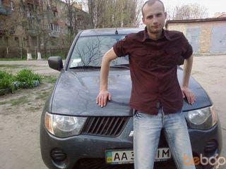 blotnoy2010