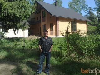 Sergey550