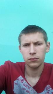 Владюша