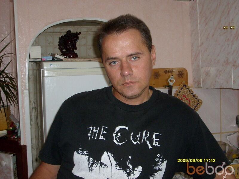 Знакомства Елгава, фото мужчины Kuser70, 51 год, познакомится для любви и романтики, cерьезных отношений