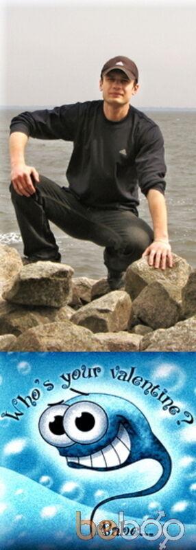 Знакомства Днепропетровск, фото мужчины Mit9, 37 лет, познакомится для флирта