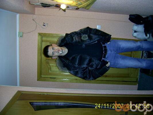 Фото мужчины levuhka, Чита, Россия, 40