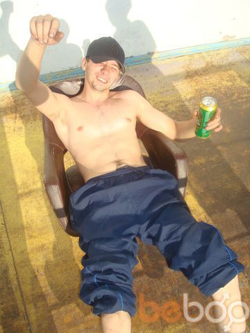 Фото мужчины Dmitriy, Караганда, Казахстан, 30