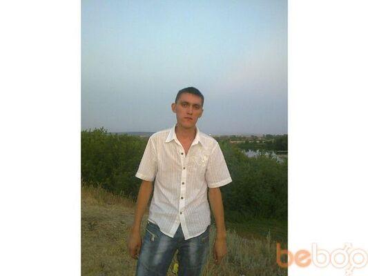 Фото мужчины FIL28, Стерлитамак, Россия, 35