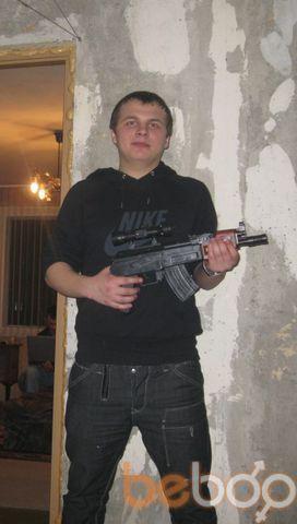 Фото мужчины SmokiMo, Санкт-Петербург, Россия, 27