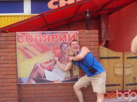 Фото мужчины Пострел, Рубежное, Украина, 37