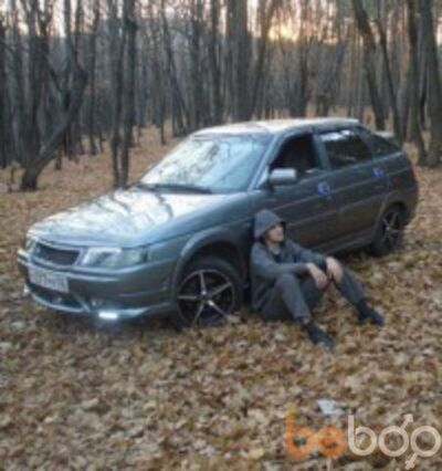 Фото мужчины Тоша, Егорьевск, Россия, 28