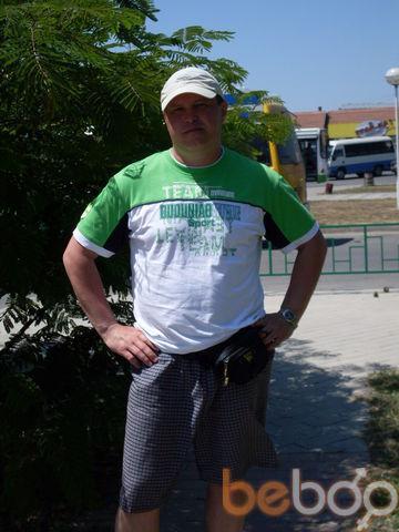 Фото мужчины nikita 2005, Березники, Россия, 46