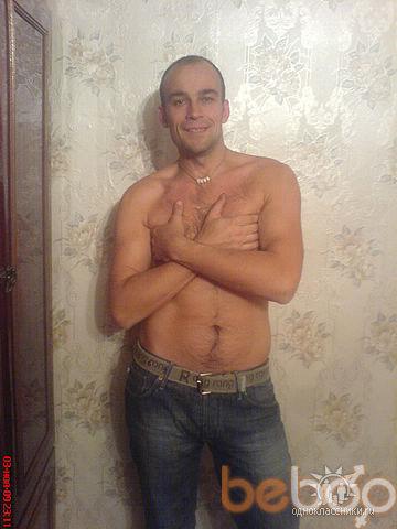 Фото мужчины руслан32, Москва, Россия, 38