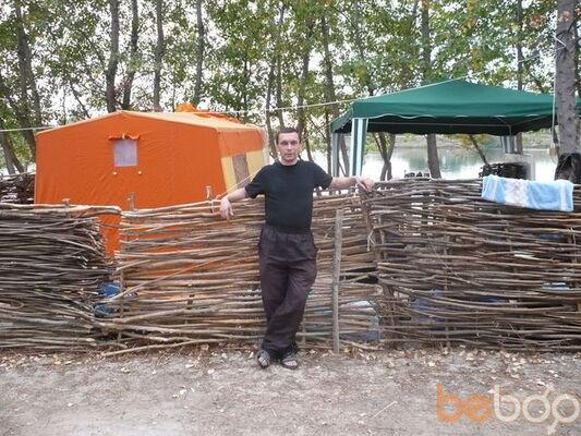 Фото мужчины serikberibok, Курск, Россия, 42