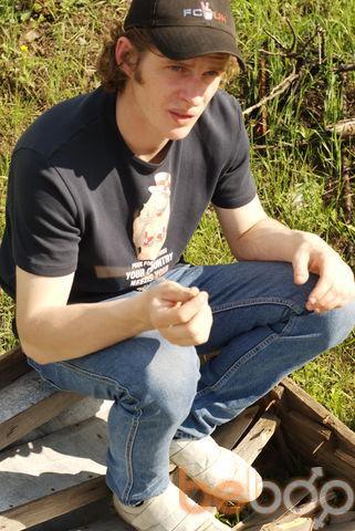 Фото мужчины Галюн, Славянск, Украина, 32