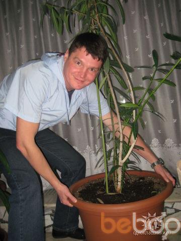 Фото мужчины Димка, Москва, Россия, 34
