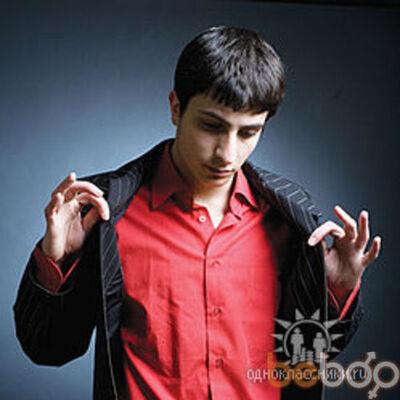Фото мужчины ANDO, Ереван, Армения, 28