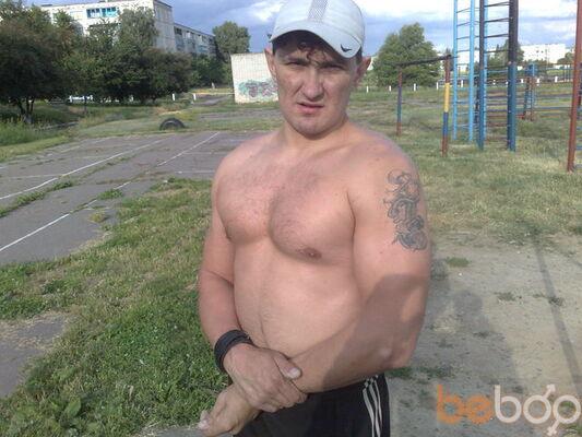 Фото мужчины vasil, Павлоград, Украина, 29