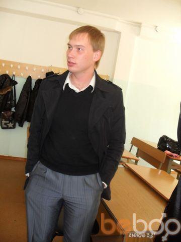 Фото мужчины genhokins, Оренбург, Россия, 28