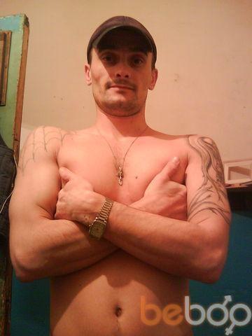 Фото мужчины Дмитрий, Кривой Рог, Украина, 33