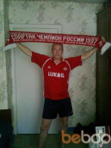 Фото мужчины ХАРИК, Кривой Рог, Украина, 36