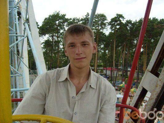 Фото мужчины kotmurik, Петропавловск-Камчатский, Россия, 33