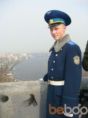 Фото мужчины xman18, Новая Каховка, Украина, 25