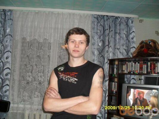 Фото мужчины архангел, Великий Новгород, Россия, 30