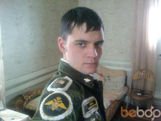 Фото мужчины ramazan, Минеральные Воды, Россия, 29
