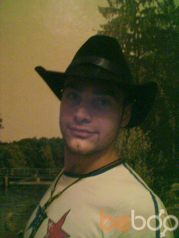 Фото мужчины san4es, Одесса, Украина, 35