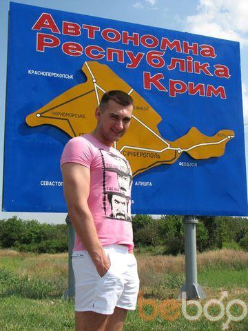 Фото мужчины Вова, Одесса, Украина, 33