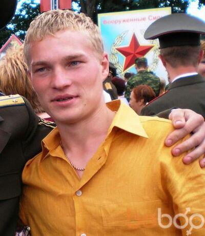 Фото мужчины Voron, Минск, Беларусь, 33