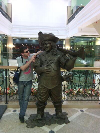 Фото мужчины Roba, Екатеринбург, Россия, 28