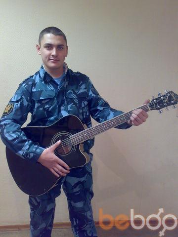 Фото мужчины Denwer124, Ижевск, Россия, 28