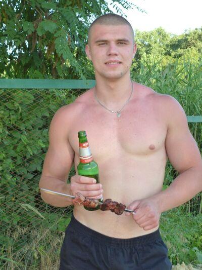 Фото мужчины Жека, Лисичанск, Украина, 24