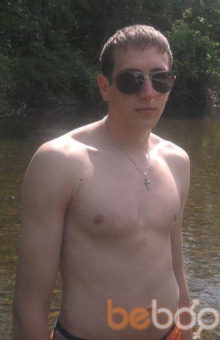 Фото мужчины Slavik, Коломыя, Украина, 25