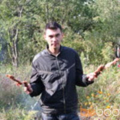 Фото мужчины Rina_1984, Алматы, Казахстан, 33