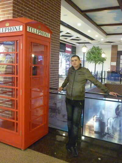 Фото мужчины Денис, Россошь, Россия, 29