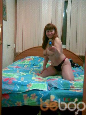 знакомство с фото девушки южно-сахалинск