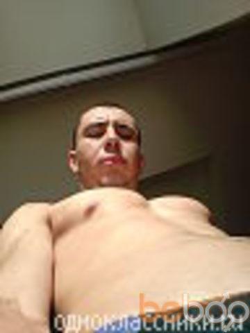 Фото мужчины wadim, Хынчешты, Молдова, 27