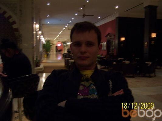Фото мужчины Rameo, Тирасполь, Молдова, 34