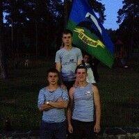 Фото мужчины Вячеслав, Иркутск, Россия, 20