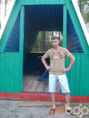 Фото мужчины serj, Тирасполь, Молдова, 34
