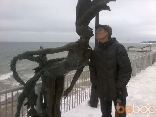 Фото мужчины ANDRBAY, Павлодар, Казахстан, 44