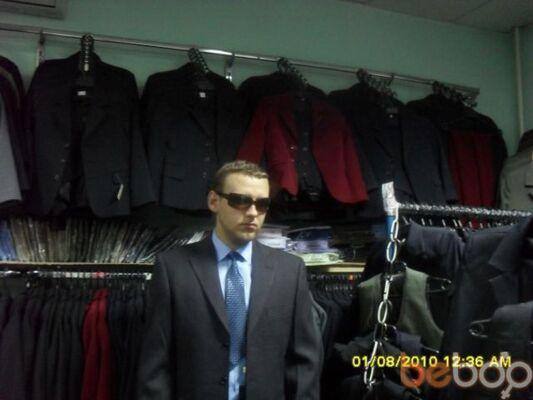 Фото мужчины Andriy, Львов, Украина, 28