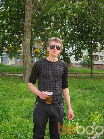 Фото мужчины smit50, Запорожье, Украина, 25