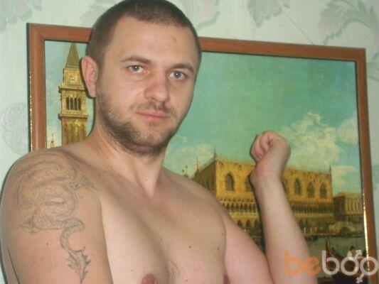 Фото мужчины urlik5, Харьков, Украина, 39