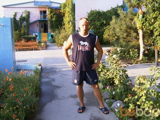 Фото мужчины ololowenka, Гродно, Беларусь, 27