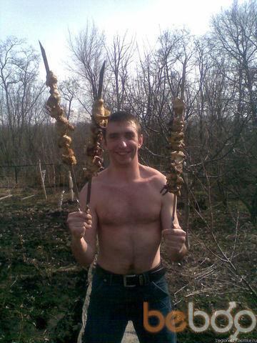 Фото мужчины strannik, Донецк, Украина, 37