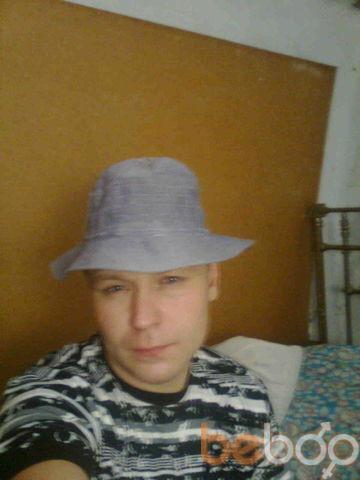 Фото мужчины Halk, Донецк, Украина, 35