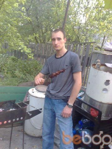Фото мужчины Руслан, Донецк, Украина, 33