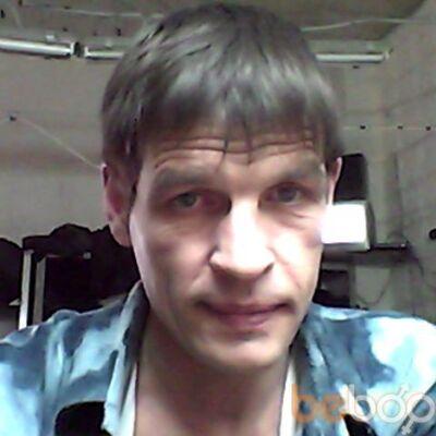 Фото мужчины pasha, Одесса, Украина, 46